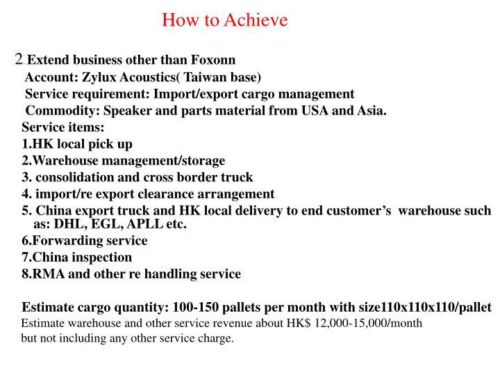 How to Achieve