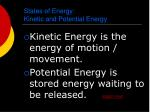 states of energy kinetic and potential energy