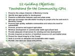 12 guiding objectives touchstone for the community gpu