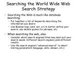 searching the world wide web search strategy