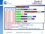 code 2 catc trace