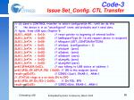 code 3 issue set config ctl transfer