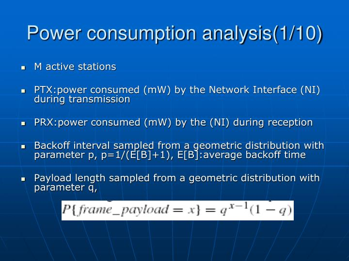 Power consumption analysis(1/10)