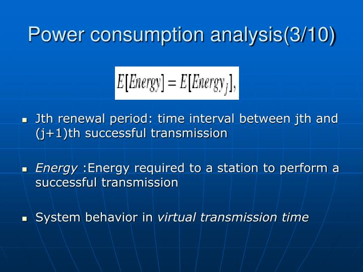 Power consumption analysis(3/10)