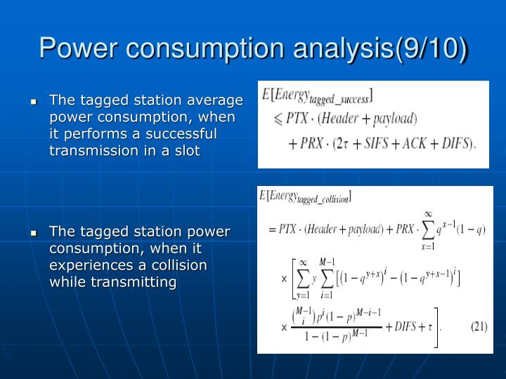 Power consumption analysis(9/10)