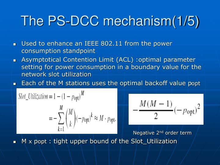 The PS-DCC mechanism(1/5)