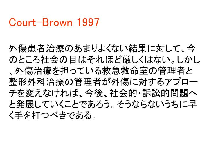 Court-Brown 1997