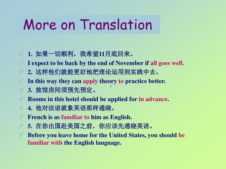 More on Translation