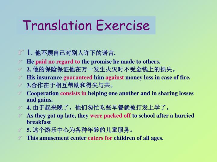 Translation Exercise
