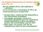 12 criterios b sicos para el acceso real a las tic 1