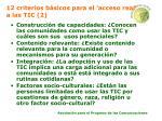 12 criterios b sicos para el acceso real a las tic 2