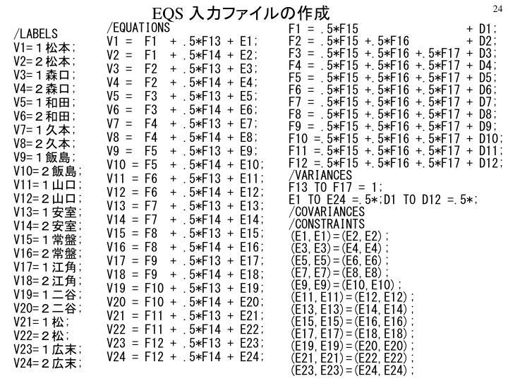 F1 = .5*F15                 + D1;