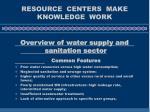 resource centers make knowledge work7