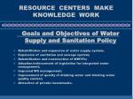resource centers make knowledge work9