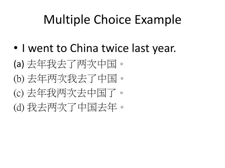 Multiple choice example