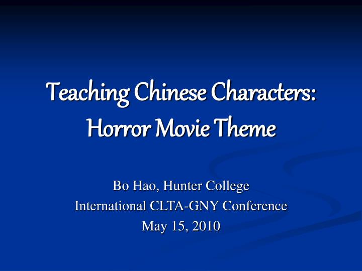 Teaching chinese characters horror movie theme