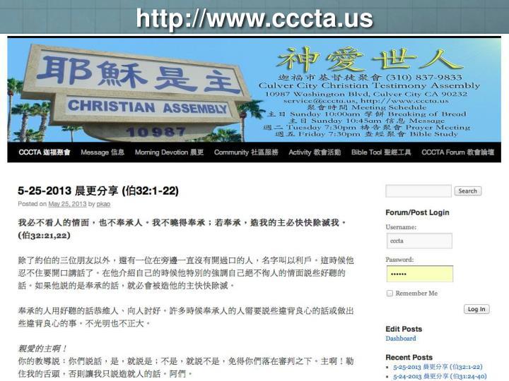 http://www.cccta.us
