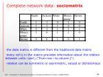 complete network data sociomatrix