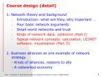 course design detail