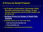 a privacy by design proposal