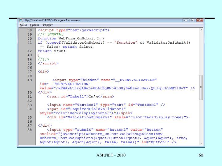 ASP.NET - 2010