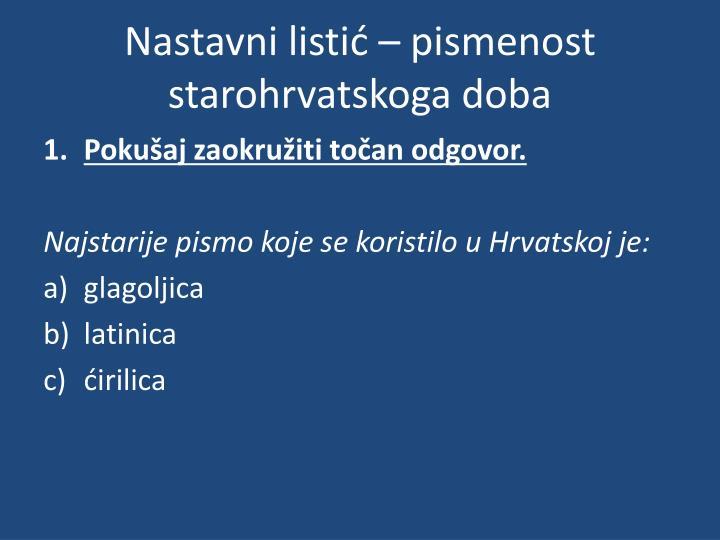 Nastavni listić – pismenost starohrvatskoga doba
