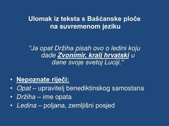 Ulomak iz teksta s Bašćanske ploče