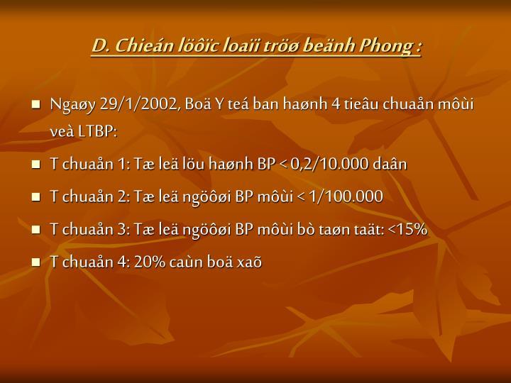 D. Chieán löôïc loaïi tröø beänh Phong :
