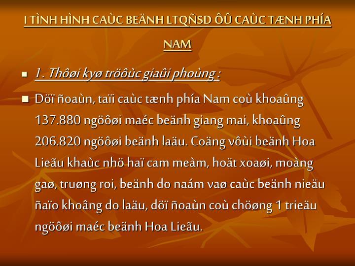 I TNH HNH CAC BENH LTQSD  CAC TNH PHA NAM