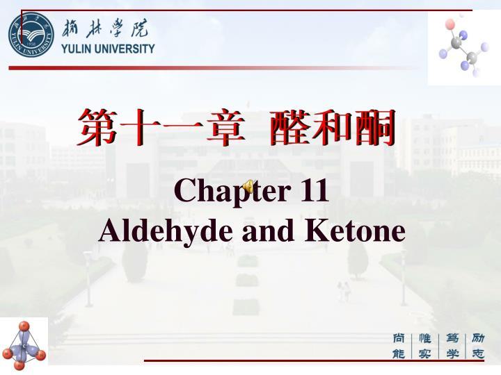 第十一章 醛和酮