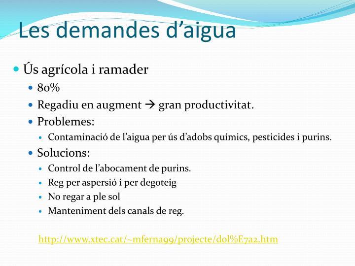 Les demandes daigua