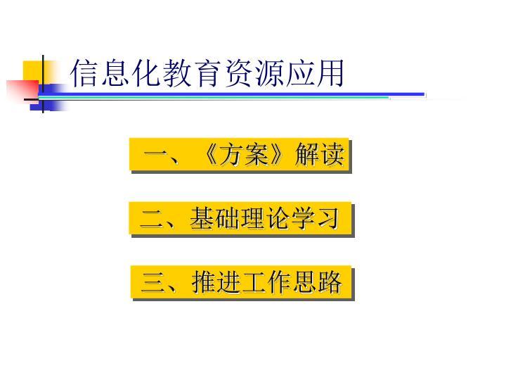 二、基础理论学习