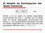 el modelo de participacion del gasto comercial1