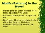 motifs patterns in the novel