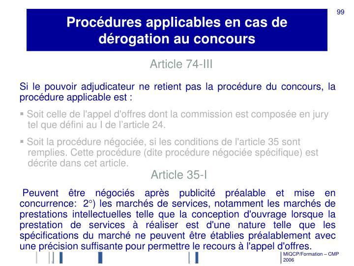 Procédures applicables en cas de dérogation au concours