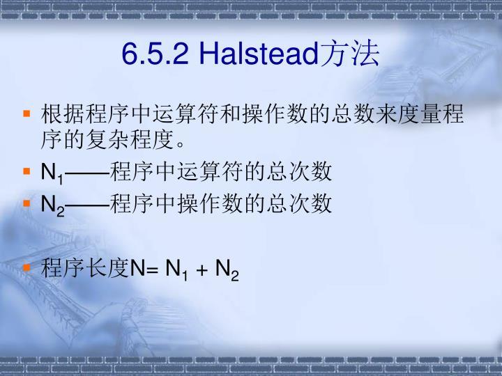 6.5.2 Halstead