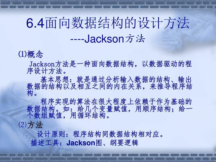 ----Jackson