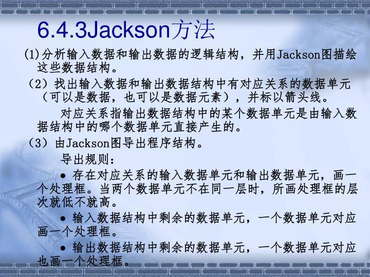 6.4.3Jackson