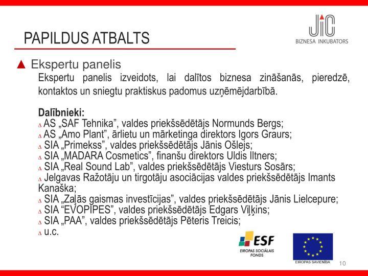 PAPILDUS ATBALTS