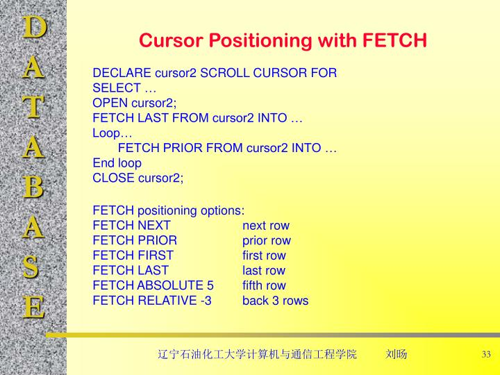 Cursor Positioning with FETCH
