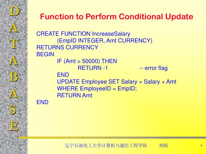 Function to Perform Conditional Update