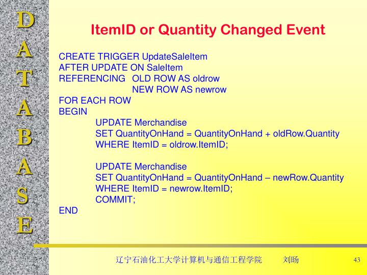 ItemID or Quantity Changed Event