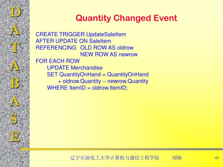 Quantity Changed Event