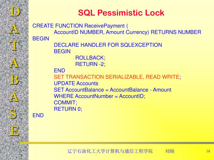 SQL Pessimistic Lock
