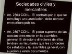 sociedades civiles y mercantiles2