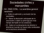 sociedades civiles y mercantiles3