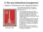 3 the new institutional arrangement