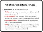 nic network interface card1