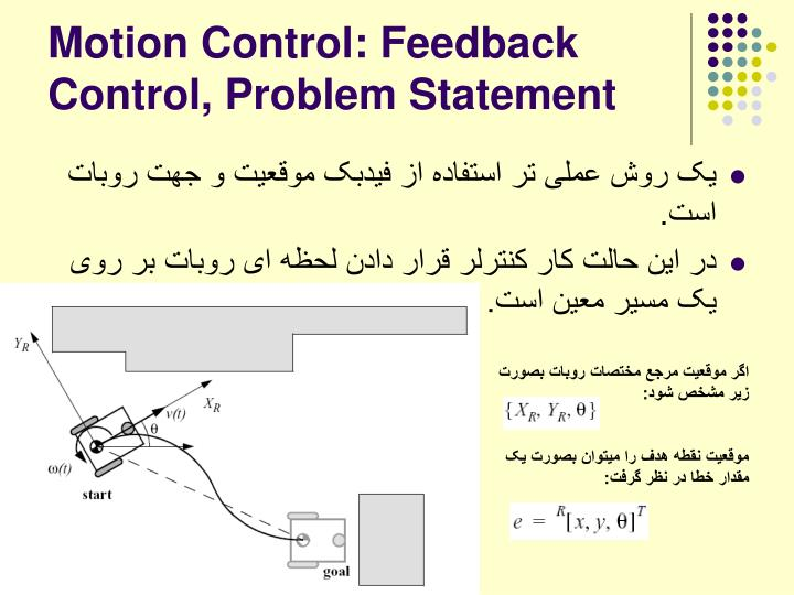 Motion Control: Feedback Control, Problem Statement