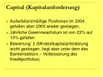 capital kapitalanforderung2